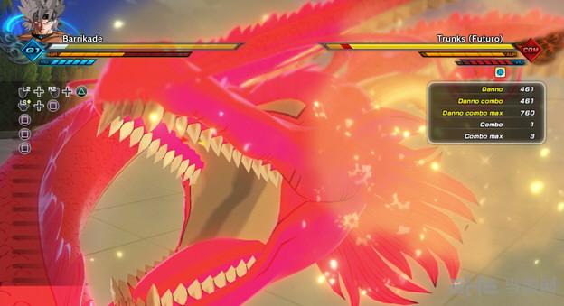 龙珠:超宇宙2龙拳颜色修改MOD截图0
