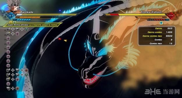 龙珠:超宇宙2龙拳颜色修改MOD截图1