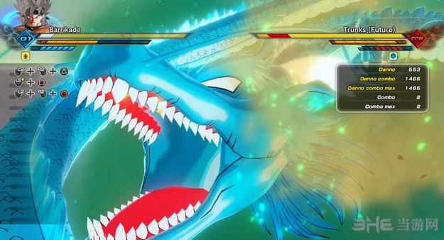 龙珠:超宇宙2龙拳颜色修改MOD截图2