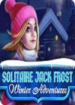 冰冻纸牌接龙:冬季冒险(Solitaire Jack Frost: Winter Adventures)PC硬盘版