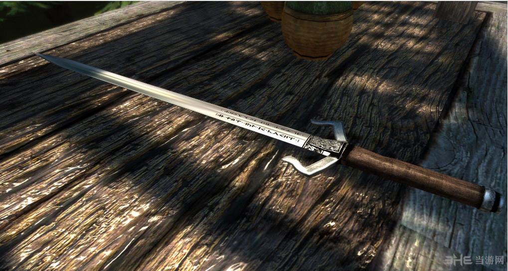 上古卷轴5:天际重制版符文长剑MOD截图0