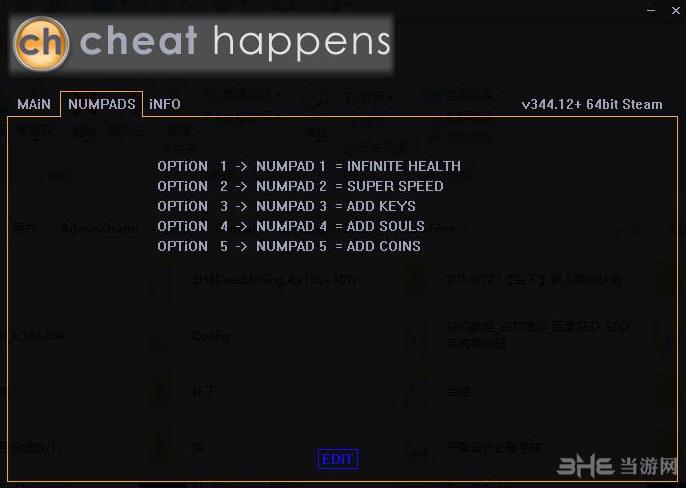 烛火地牢五项修改器截图0