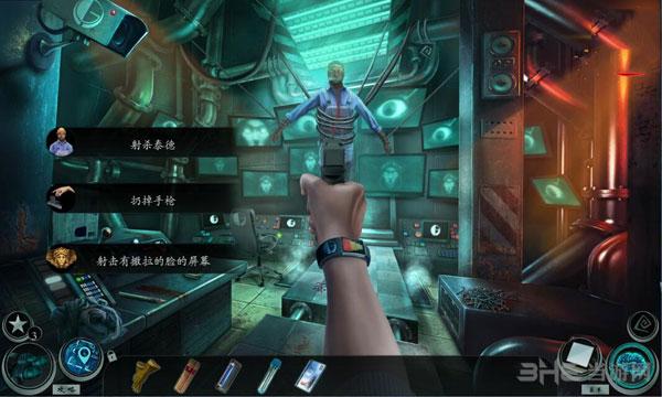 迷宫2:破碎之塔截图2