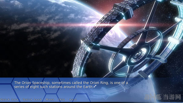 猎户座:科幻视觉小说截图1