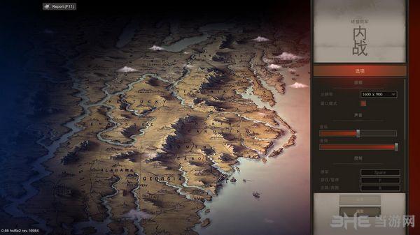 终极将军:内战截图1