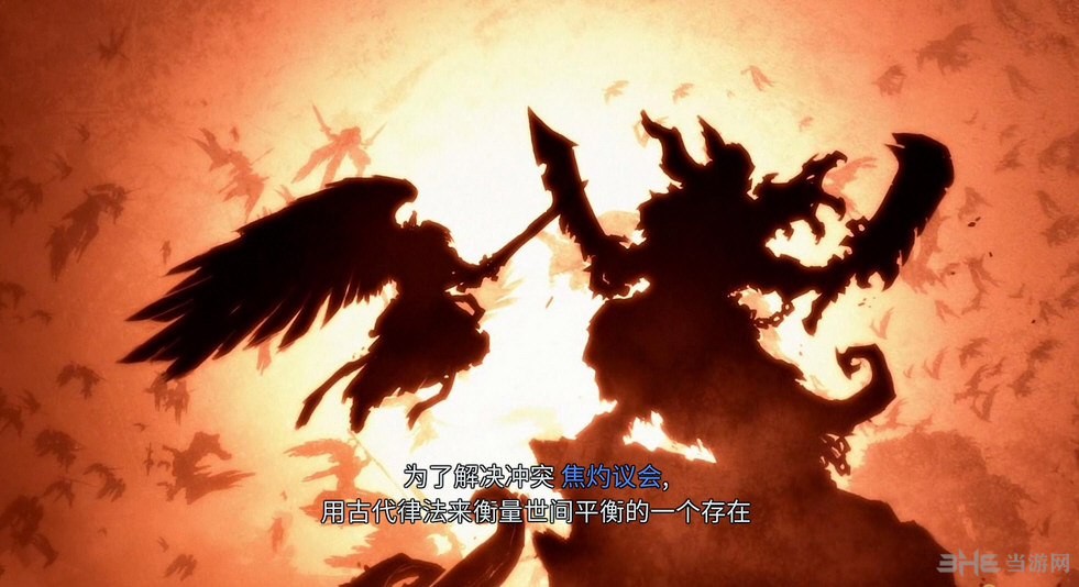 暗黑血统:战神版五项修改器截图0