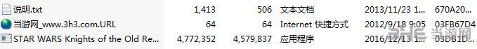 星球大战旧共和国武士II:西斯领主五项修改器截图1