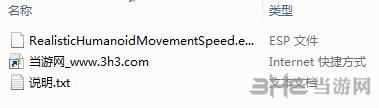上古卷轴5天际重制版更快的走动速度MOD截图2