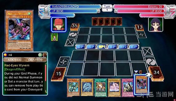 游戏王:决斗者遗产全卡组初始存档截图0