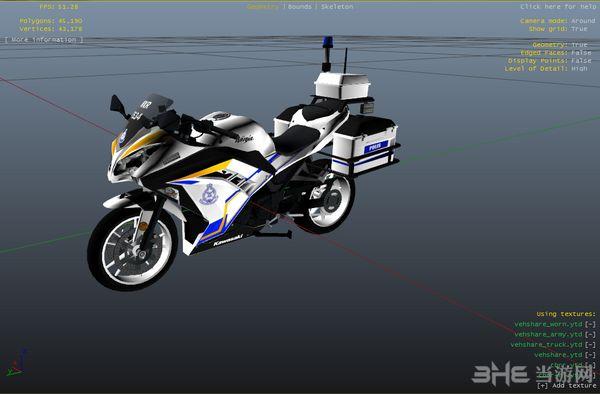 侠盗猎车手5川崎牌马来西亚警用摩托车MOD截图2