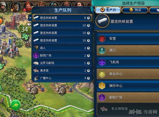 文明6自动生产队列MOD截图0