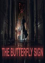 蝴蝶符号(The Butterfly Sign)PC硬盘版