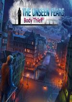 无形恐惧:窃尸者(The Unseen Fears - Body Thief)典藏版