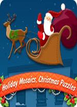 圣诞假期:马赛克拼图