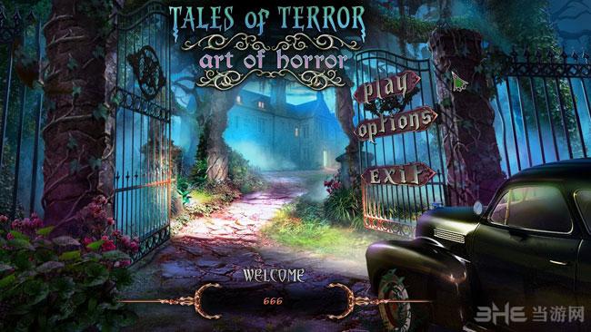 恐怖故事4:恐怖艺术截图0