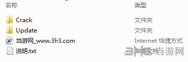 少数幸运儿v34875升级档+未加密补丁截图3