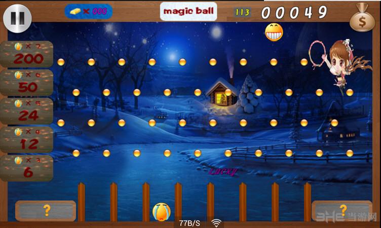 魔法跳跳球电脑版截图1