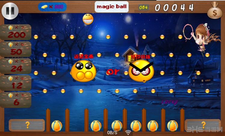 魔法跳跳球电脑版截图3