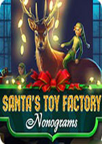 圣诞老人的玩具工厂:Nonograms(Santa's Toy Factory: Nonograms)PC硬盘版