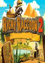 浣熊瑞奇:埃及冒险(Ricky Raccoon 2: Adventures in Egypt)PC硬盘版