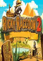 浣熊瑞奇:埃及冒�U(Ricky Raccoon 2: Adventures in Egypt)PC硬�P版