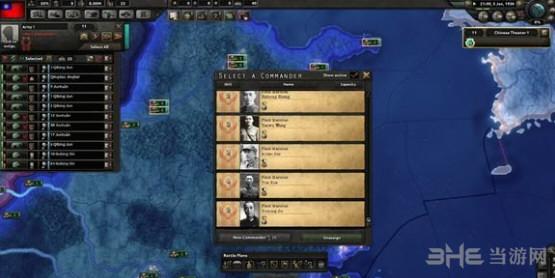 钢铁雄心4民国历史MOD截图4