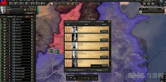 钢铁雄心4民国历史MOD截图6