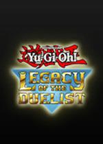 游戏王:决斗者遗产(Yu-Gi-Oh!Legacy of The Duelist)整合1号升级档+全DLC+中文汉化修正版v1.4.1