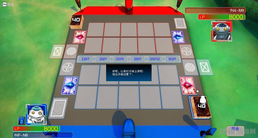游戏王:决斗者遗产中文汉化补丁截图4