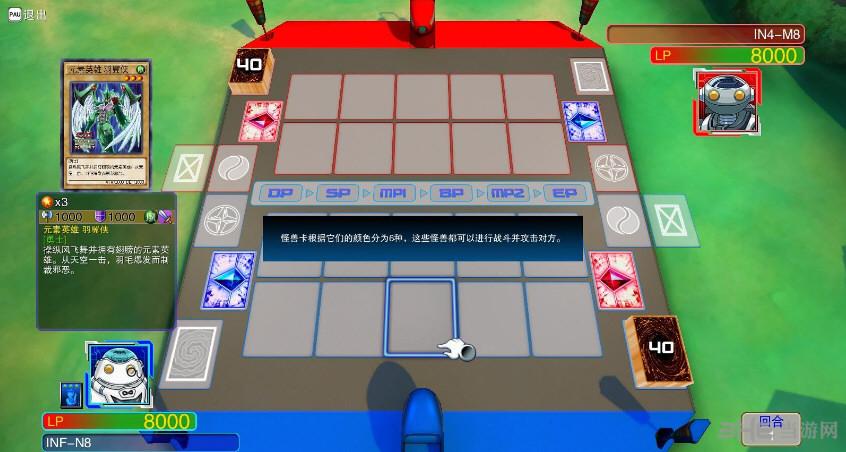 游戏王:决斗者遗产中文汉化补丁截图5