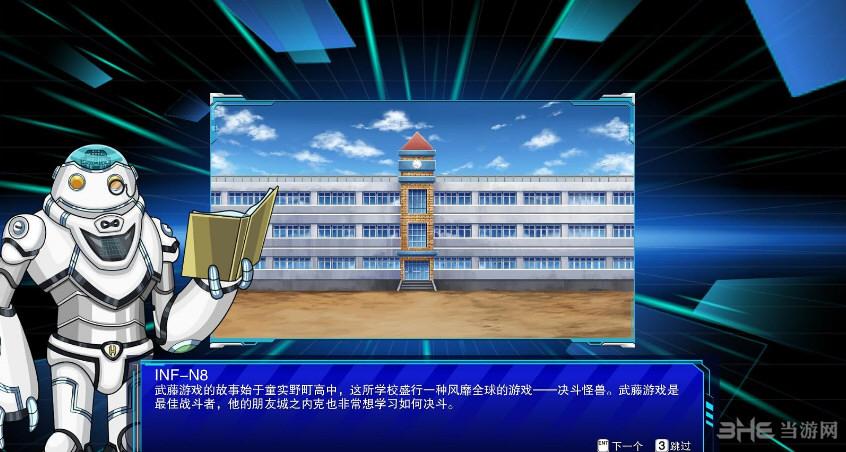 游戏王:决斗者遗产中文汉化补丁截图8