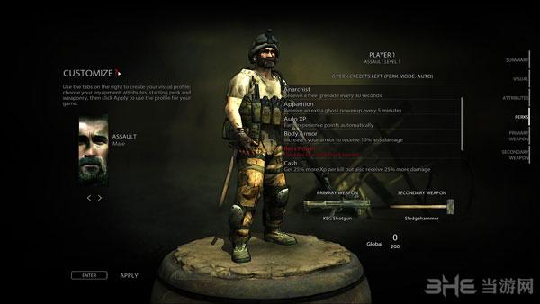 对战游戏截图0
