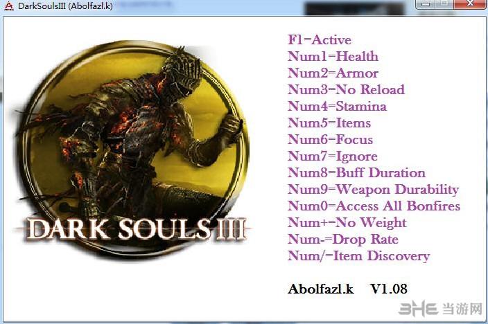 黑暗之魂3十三项修改器截图0
