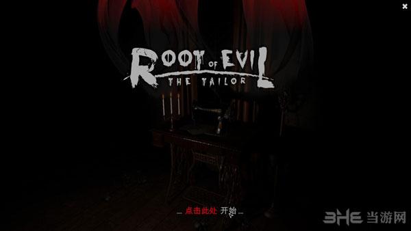 恶魔之根:裁缝师简体中文汉化补丁截图0