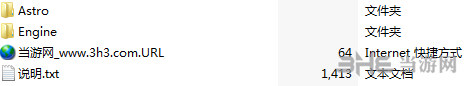 异星探险家局域网联机破解补丁截图1