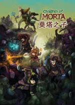 莫塔之子(Children of Morta)PC中文破解版v1.0.18