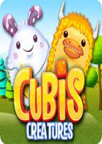 方块生物(Cubis Creatur)PC破解版