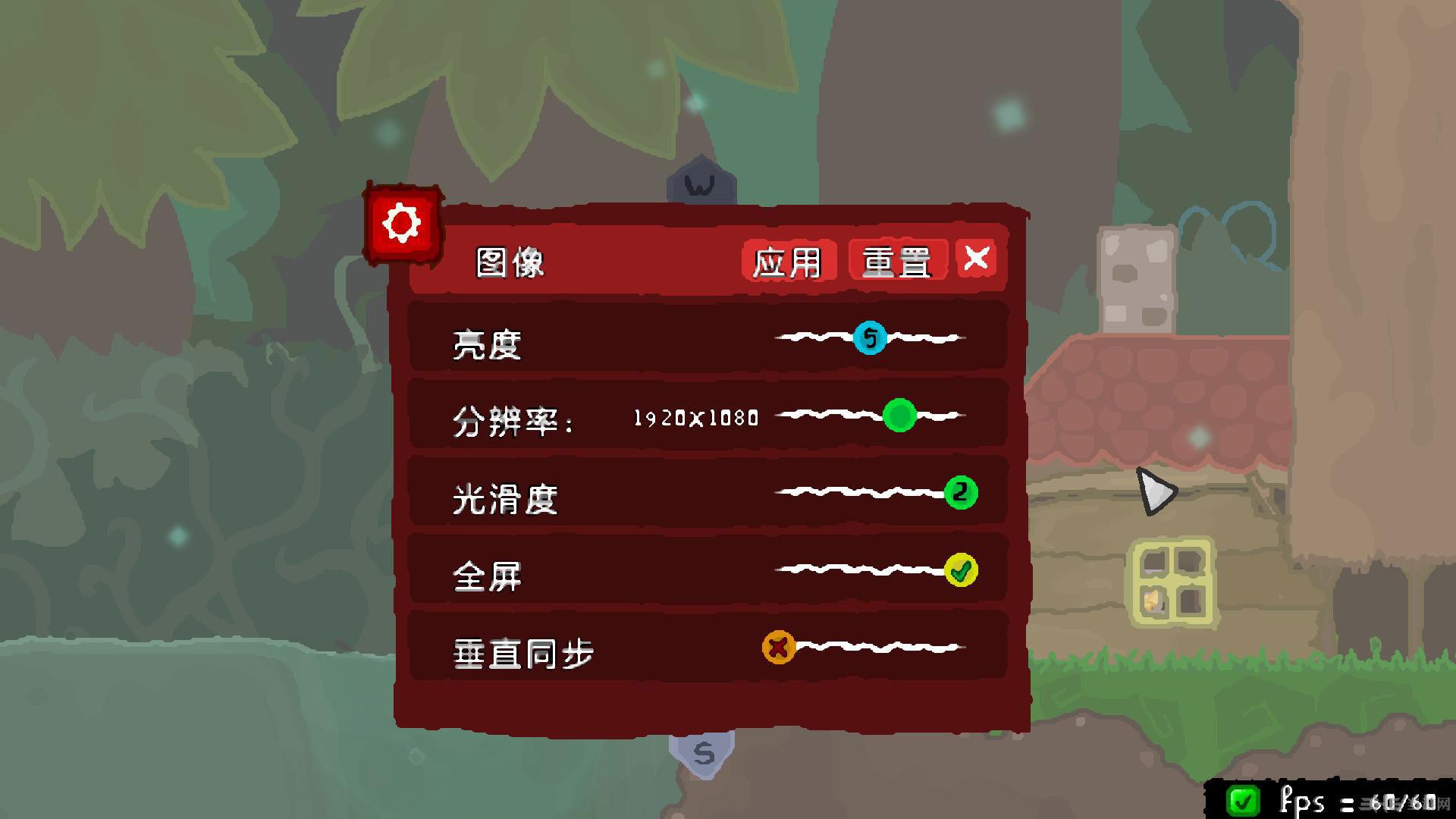 Wuppo简体中文汉化补丁截图0
