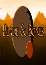 剑骨(Blade and Bones)PC硬盘版