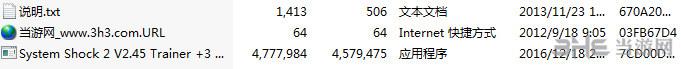 网络奇兵2三项修改器 V2.45截图1