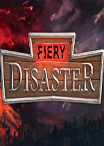 烈焰之难(Fiery Disaster)硬盘版v1.1.0