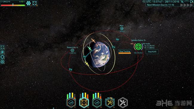 卫星指挥截图1