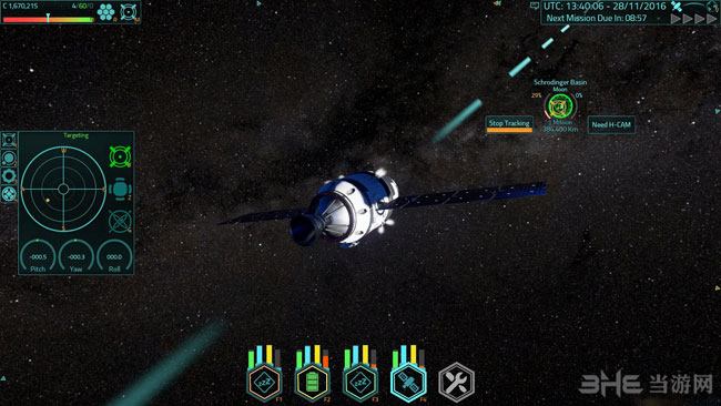 卫星指挥截图2
