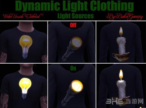 模拟人生4自动亮灯T恤MOD截图0