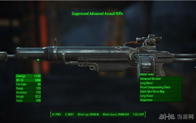 辐射4突击步枪基础伤害125 MOD截图0