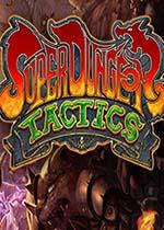 超级地下城战术(Super Dungeon Tactics)PC中文版v1.3.0d