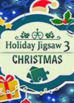 假日拼图:圣诞节3(Holiday Jigsaw Christmas 3)硬盘版