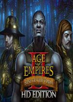 帝国时代2:阿尔杰斯的崛起(Age of Empires II HD: Rise of the Rajas)PC硬盘版