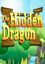 隐藏的龙(The Hidden Dragon)PC硬盘版
