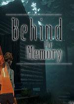 遗忘的记忆(Behind the Memory)PC硬盘版